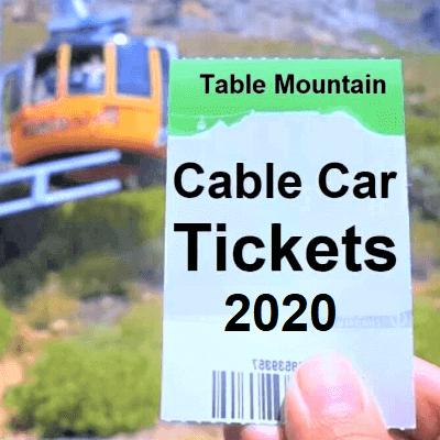 票務電纜車2020佔位符